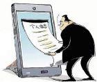 手机信息频繁被盗 谁卖了我的手机号