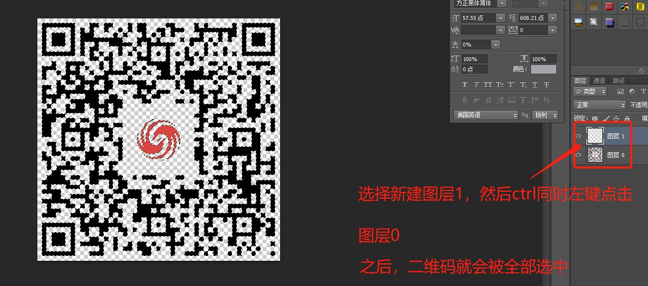 04 选中二维码.png